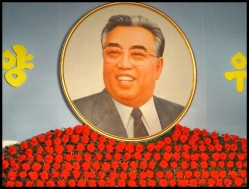 7048471-president_kim_il_sung_north_korea